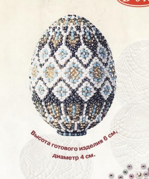 Пасхальные яйца, оплетенные