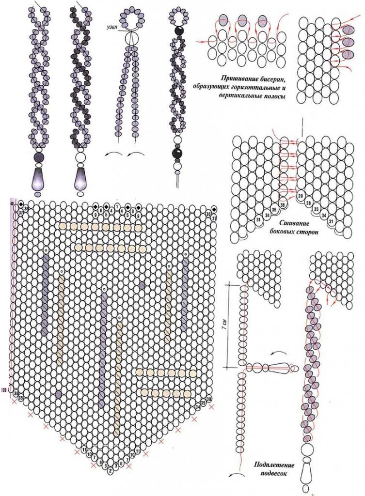 плетение черной сумочки из бисера