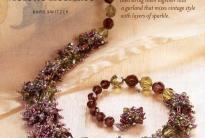 красивое украшение из цветов и бусин