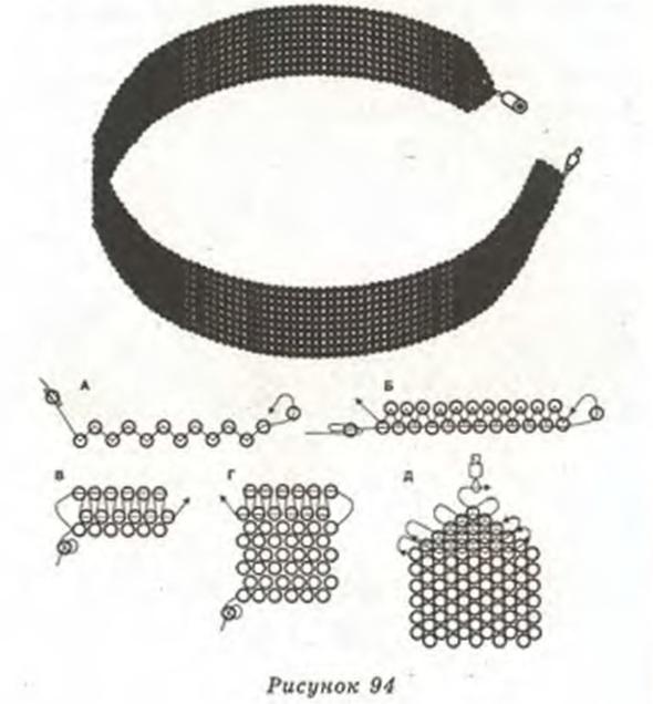украшение из черного бисера - стойка