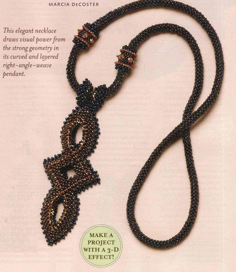 Прелестное колье. схемы ожерелья сложные бисерные Схема .