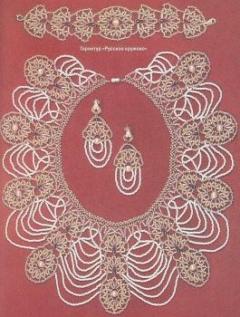 красивые украшения из бисера. нарядный комплект украшений из бисера.