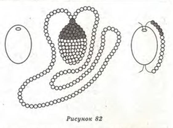 маленький кулон-желудь из бисера