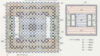 Квадратная пряжка из бисера - очень редко встретишь такое изделие полностью из бисера.  Подробные схемы их плетения.