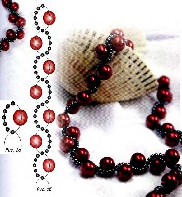 Эти бусы называются Ягодка.  Схема плетения проста и подходит также для браслетов (можно сделать комплект!)