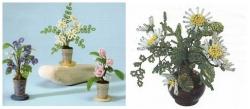 15-cveti-biser-250x212