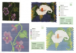 Схема картин цветов из бисера