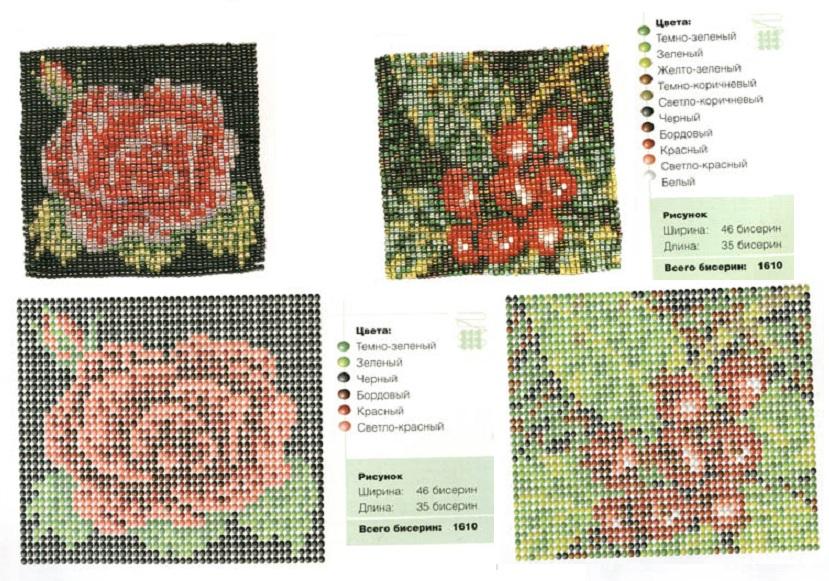 Цветы мозаичным и кирпичным