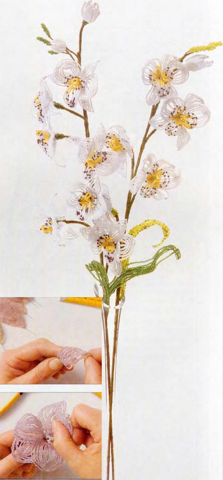 фото из бисера цветок: