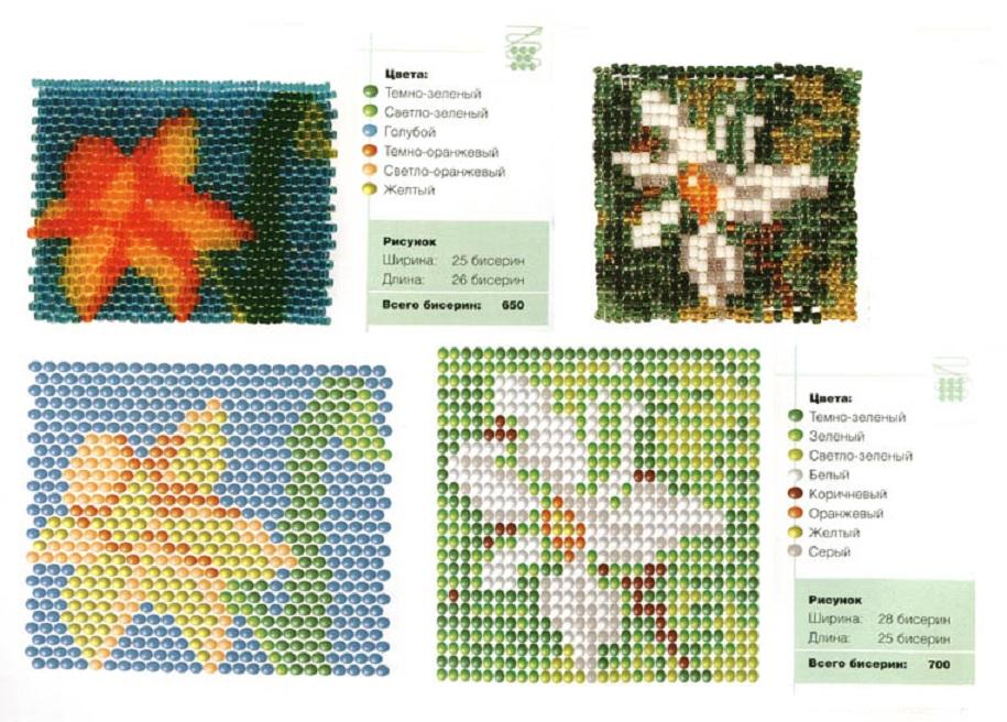 Цветки жасмина очень нежные, поэтому плести этот узор лучше из бисера с эффектом инея, полупрозрачных цветов...