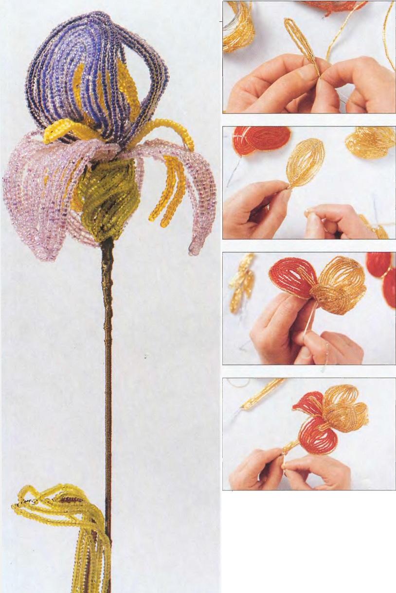 Цветок Ирис из бисера.