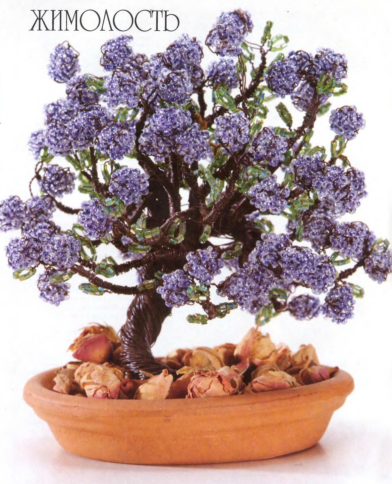 """Луки и фото по  """"Схемы плетения бисером для начинающих """" - Бисерные деревья могут быть самой разнообразной. ."""