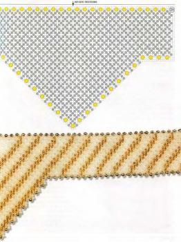 украшение из белого и золотого бисера