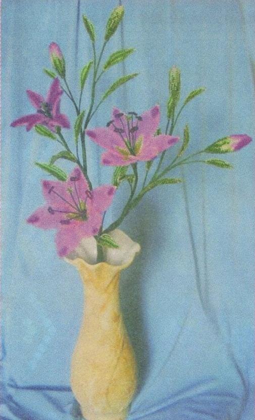 букет лилии из бисера. прекрасные лилии из бисера.