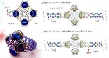 Большое разнообразие схем плетения колец из бисера