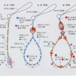 плетение аксесуаров из бисера