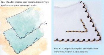 схема вышивки бисером