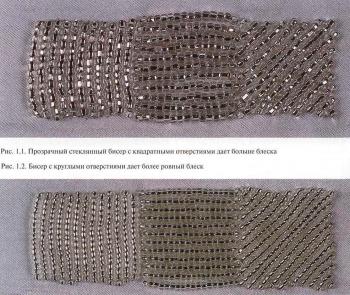 примеры техник вышивки бисером