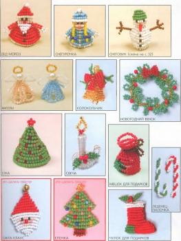 разнообразные игрушки на Новый год из бисера