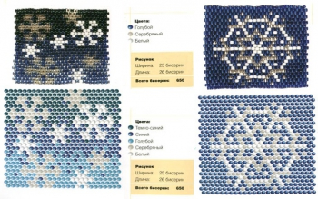схема плетения снежинок из бисера