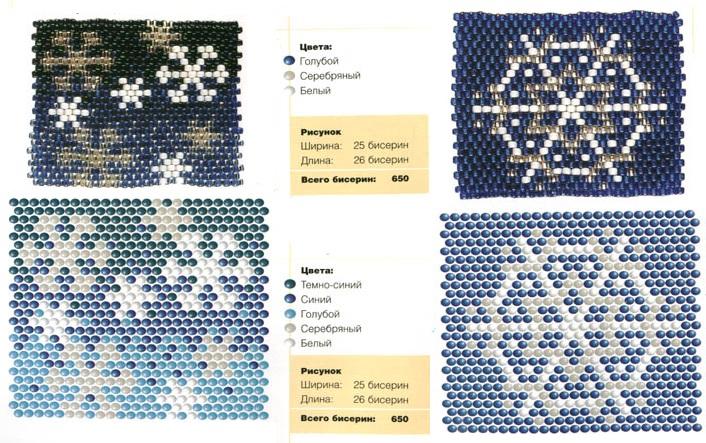 снежинки из бисера. схема плетения снежинок из бисера.