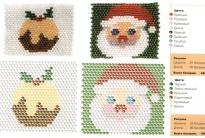 схема плетения новогодних картинок