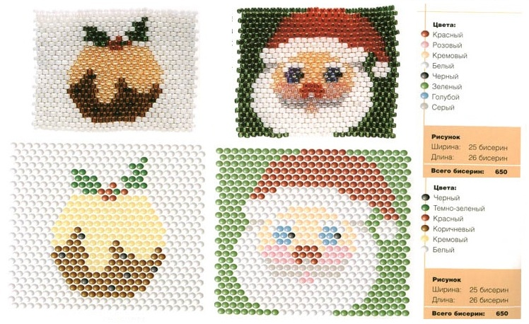 схема плетения новогодних картинок. новогодние изделия из бисера.