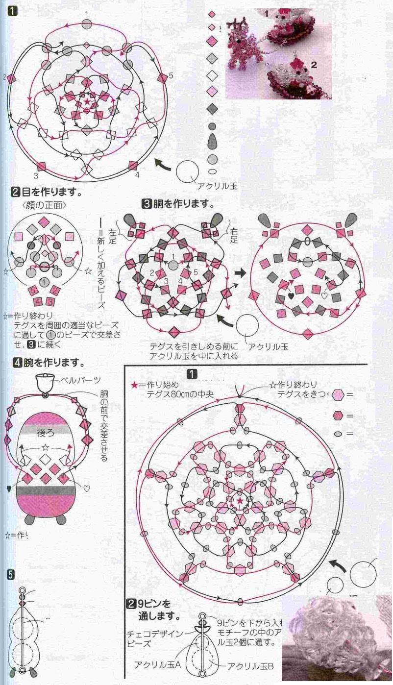 Японские схемы плетения