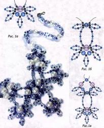 схема голубого ожерелья из бисера