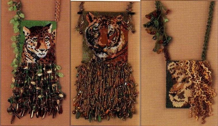 смучочки из бисера с дикими жевотными
