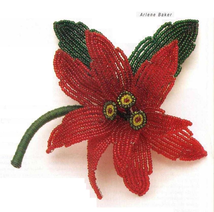 Красный цветок из бисера