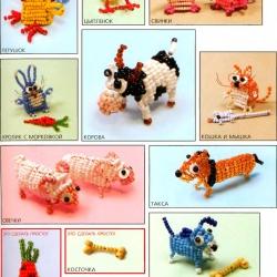 животные сплетенные из бисера