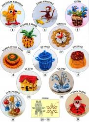 разные сувениры из бисера