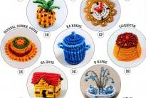 120 игрушек из бисера
