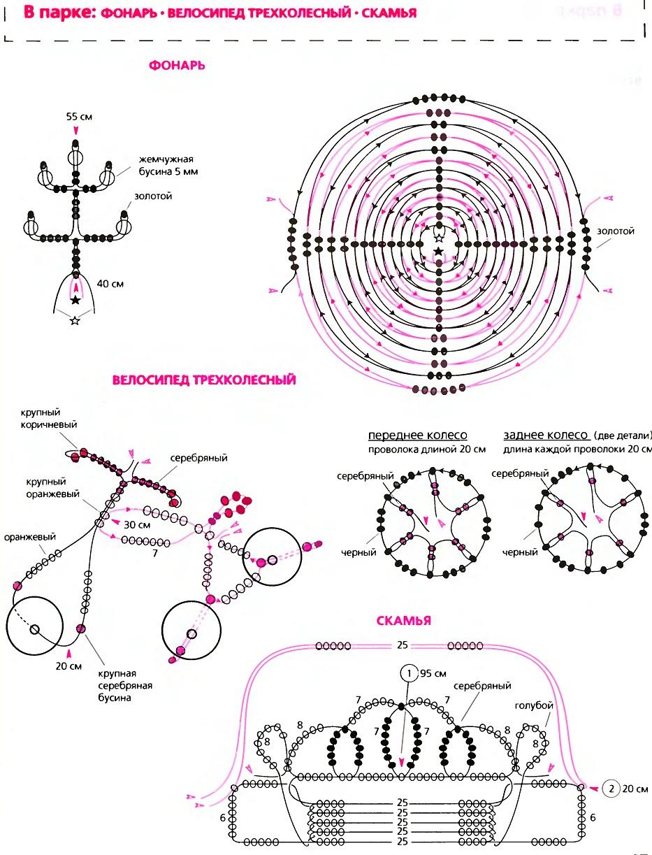 сувениры сплетенные из бисера. схема плетения игрушки из бисера.