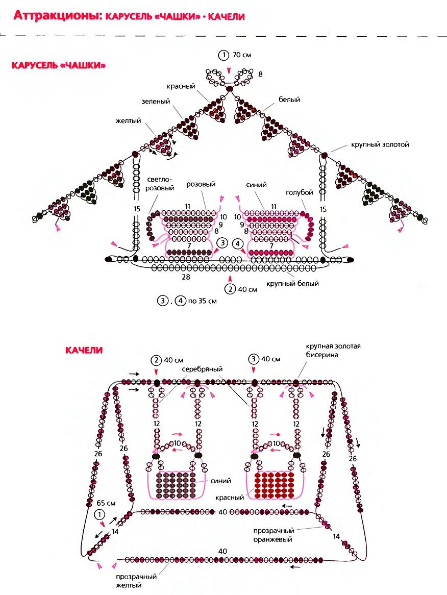 схема плетения игрушки из бисера. плетение сувениров из бисера.