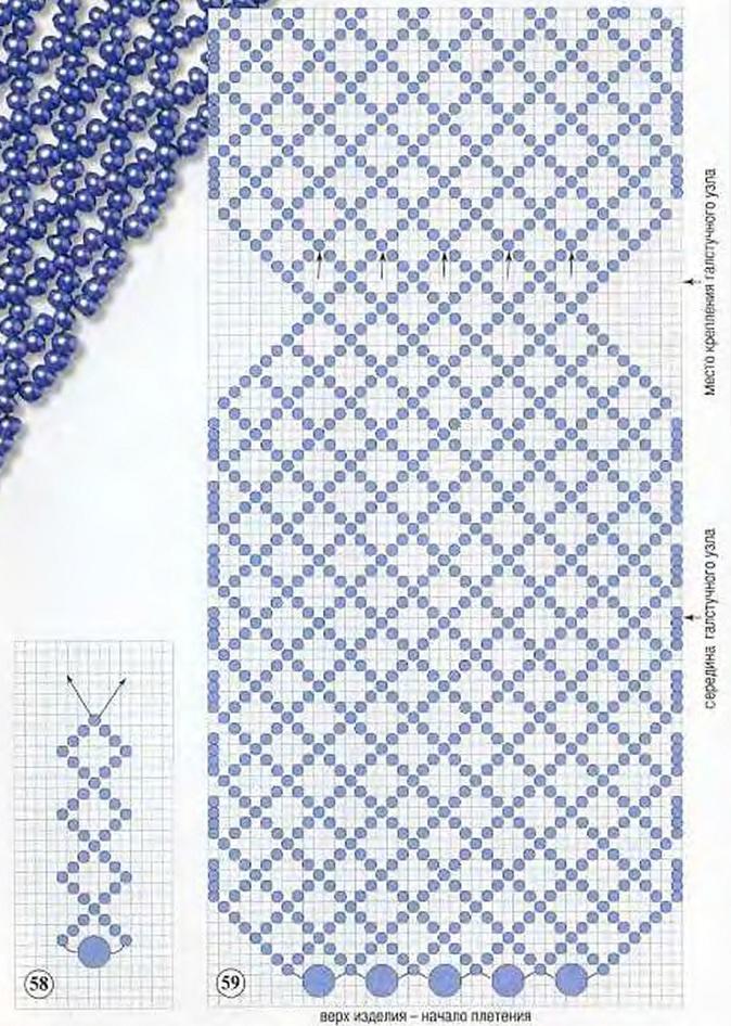 галстук из синего бисера схема