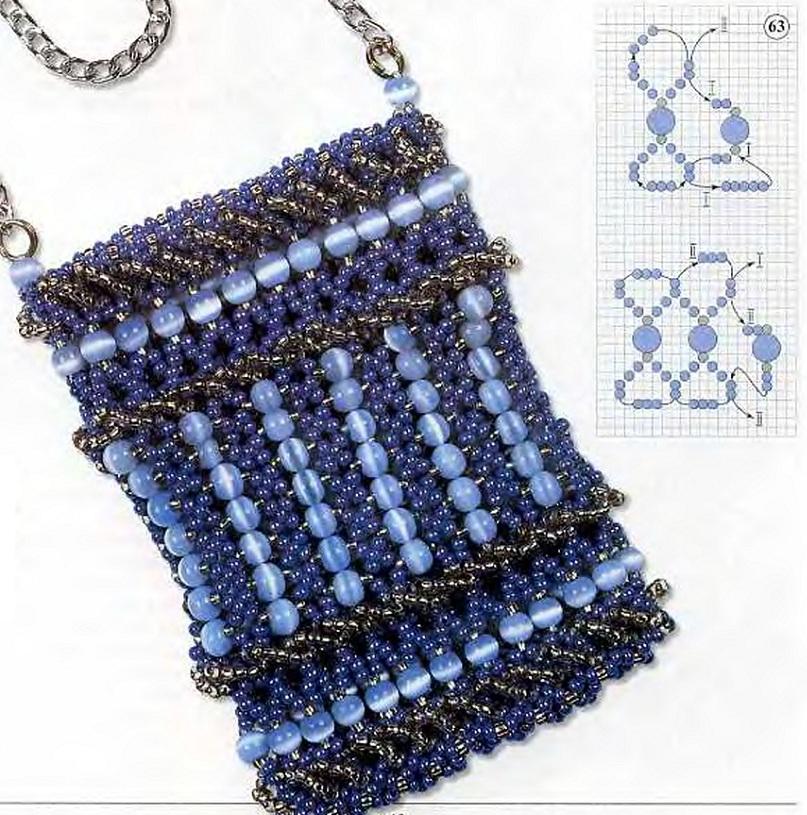 Голубой комплект из бисера-1.