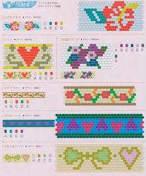 браслеты с сердечками и цветами