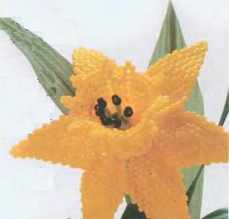 """Нарцисс состоит из двух частей: верхний лепесток в форме чашечки выполнен плетением  """"елочка """", а 6 лепестков..."""