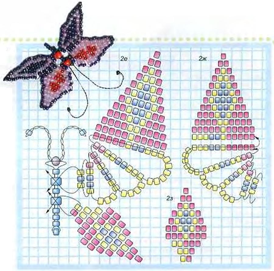 учимся плести бабочку из бисера. схема ажурной бабочки из бисера.