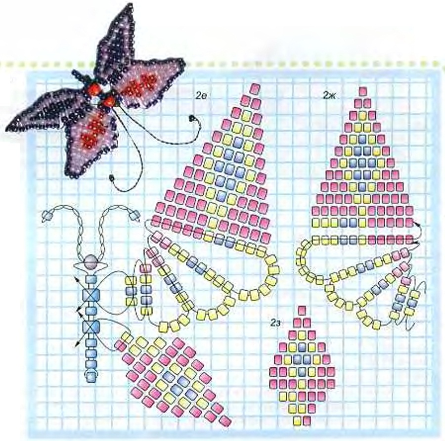 Маленькие бабочки из бисера со схемами