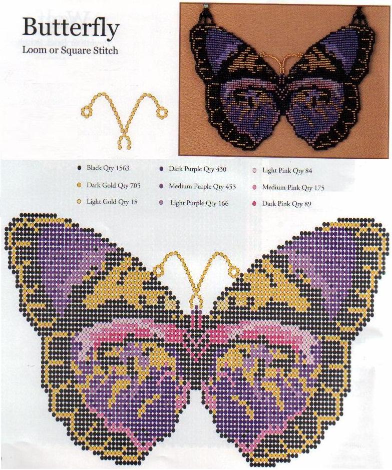 кулон со львом схема бабочки