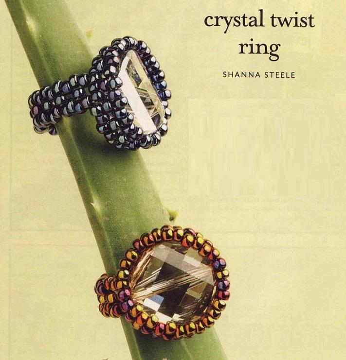 красивый перстень. перстень из камня и бисера.