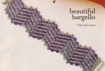 браслет из лиловой рубки
