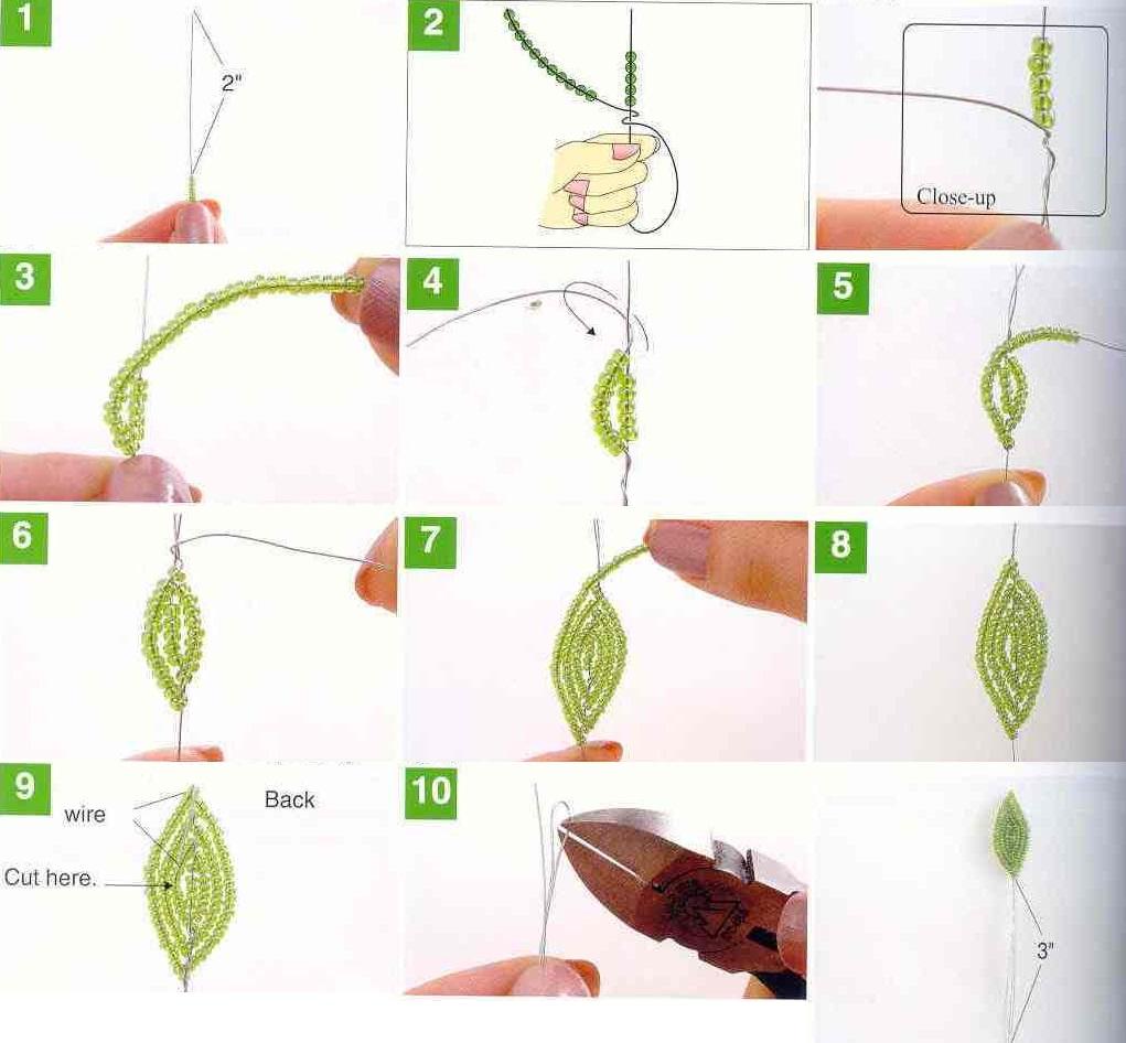 как сплести листик из бисера