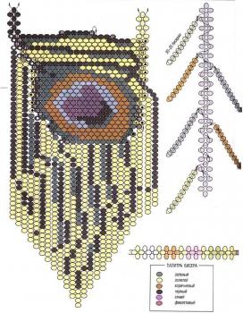 схема кулона из бисера