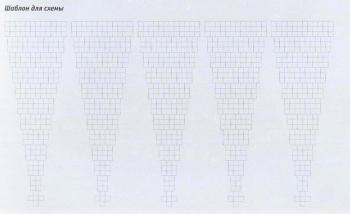 шаблон для орнамента