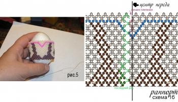 схема плетения яиц
