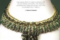 Ожерелье «Графиня» и «Белоснежное»